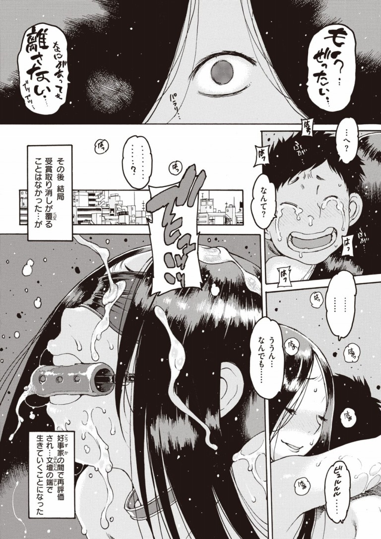 sadako_kyouyatan18