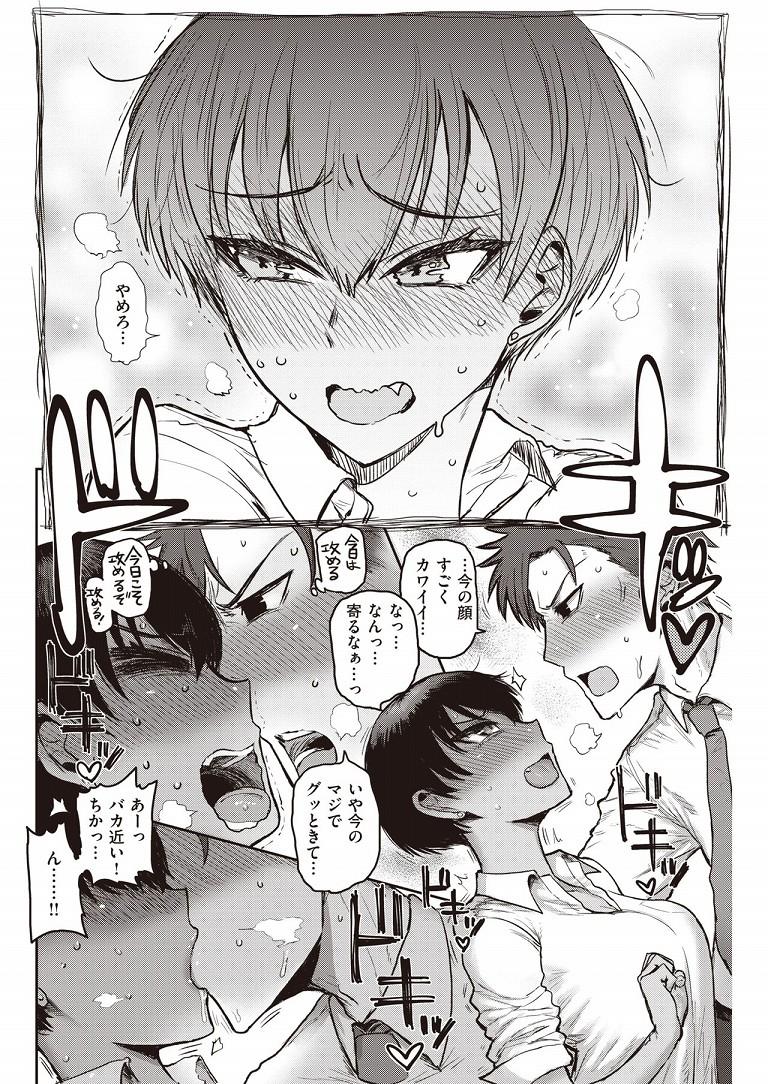 senpai_kawae5