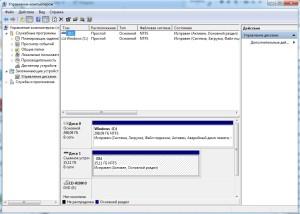 Управление дисками. Оптимизация работы Windows 7
