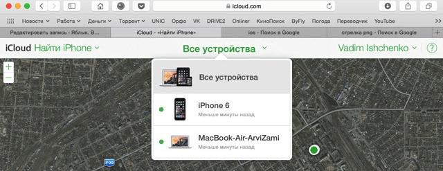 Etsi iPhone