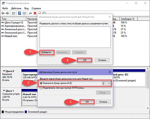 نامه دیسک یا مسیر را به دیسک تغییر دهید ...