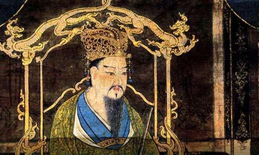 Empereur japonais Kamma