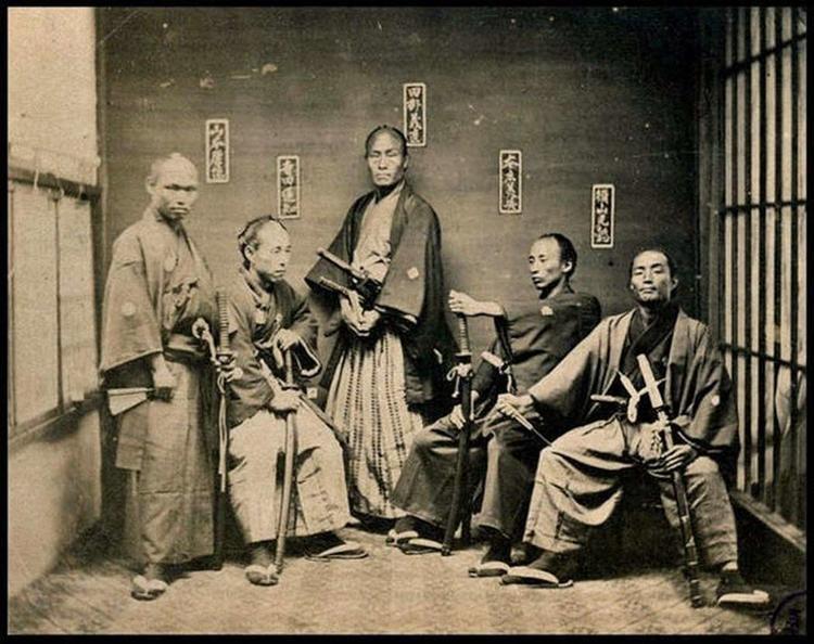 Photo de Samurai Epoch Maidzi