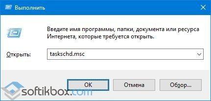 Como remover um programa de autoloading de várias maneiras no Windows 10?