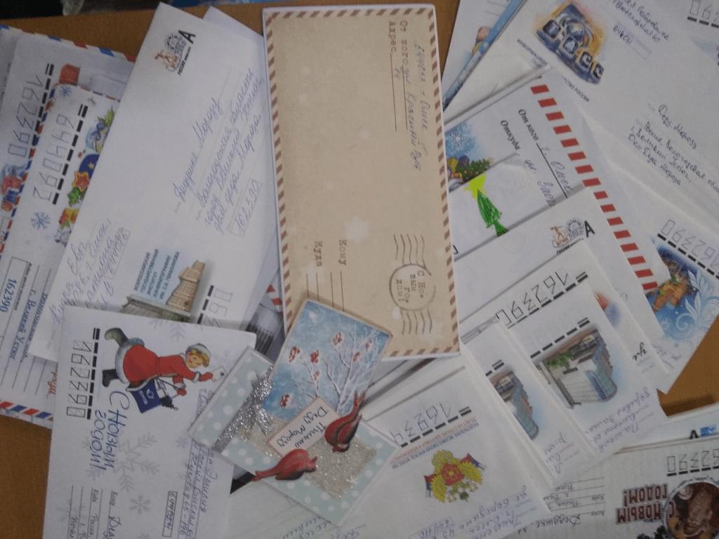Письма Деду Морозу на его почте.png