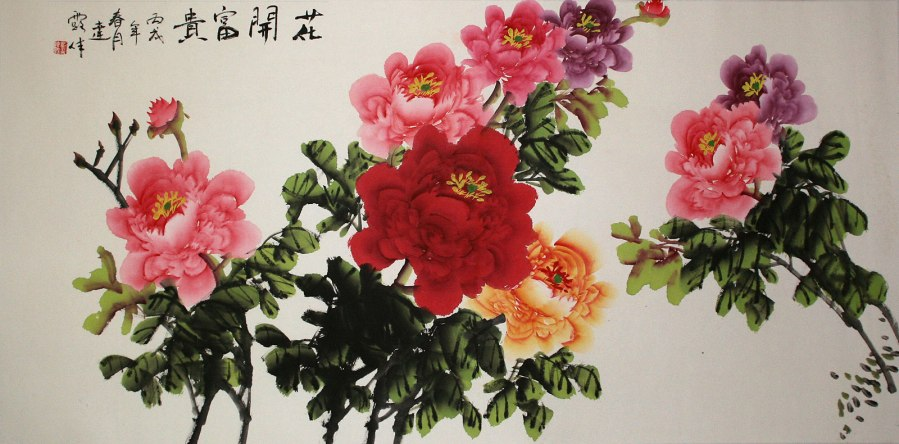 Colorful Peony FlowersBig Chinese Painting   Birds   Flowers Wall     Colorful Peony Flowers br Big Chinese Painting