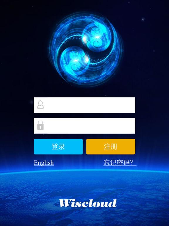 Alarm Quiet Iphone X