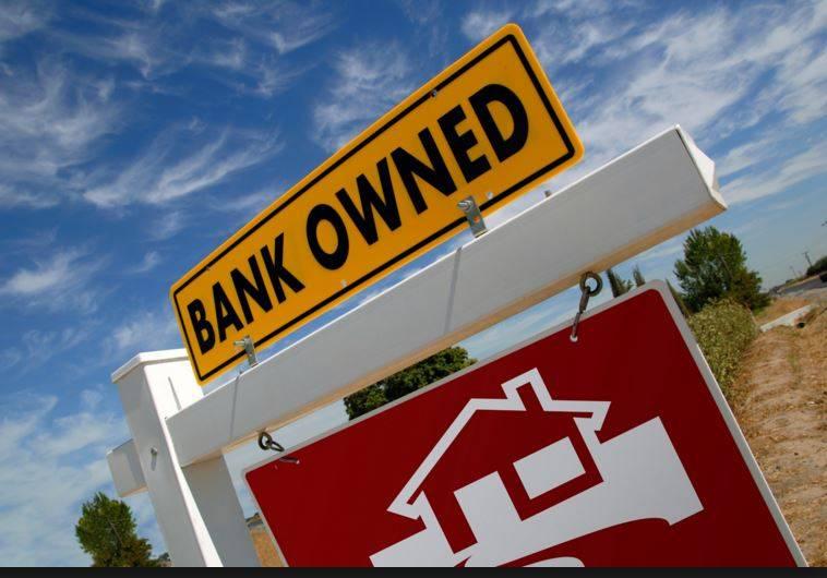 Bank Closure Homes Sale