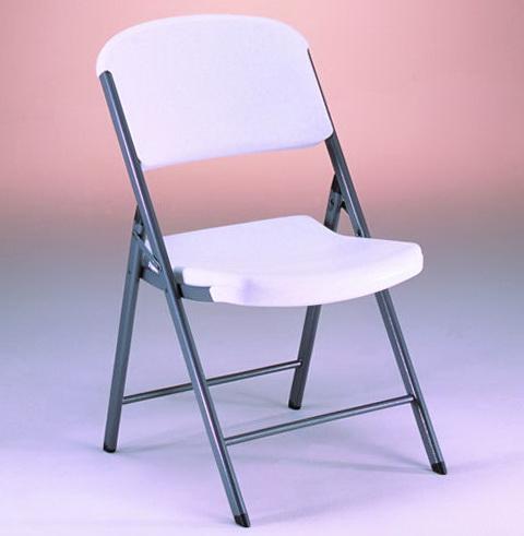 Plastic Folding Chairs Lifetime