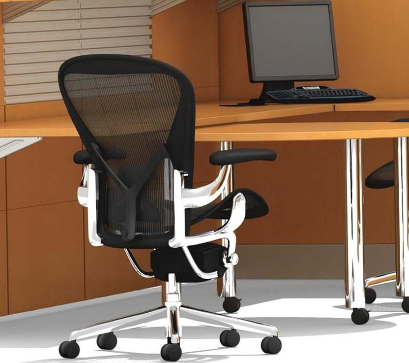 Best Desk Chair Under 300