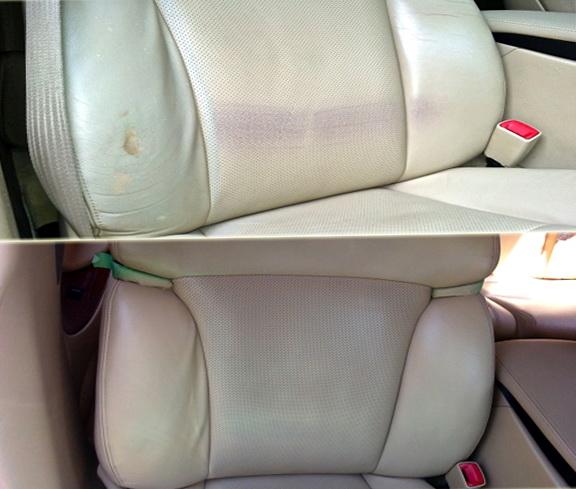 Leather Sofa Repair Nyc