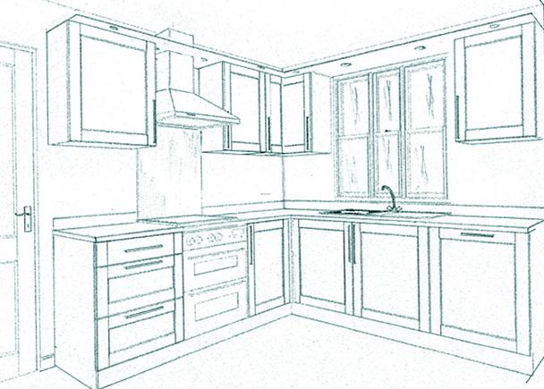 Design A Kitchen Floor Plan