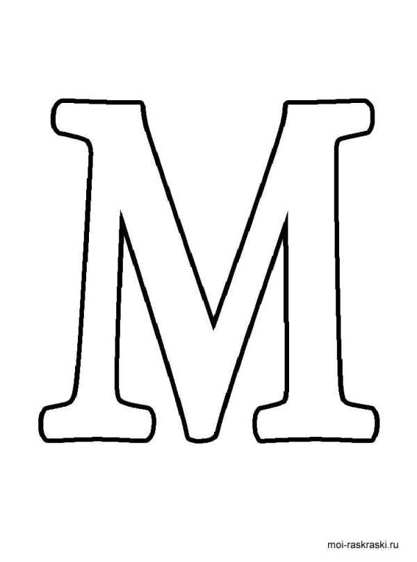 m coloring page # 21
