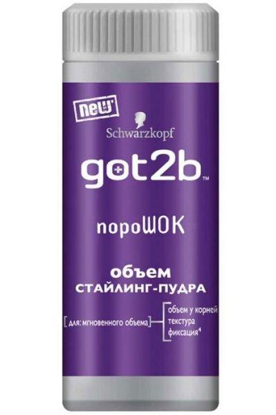 GOT2B مسحوق الشعر التصميم