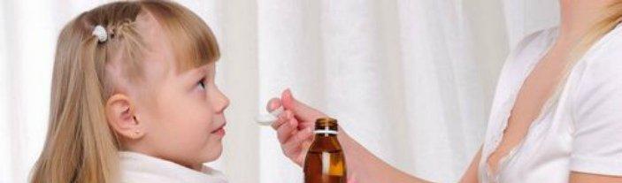 Kezelje a gyermekek száraz köhögését