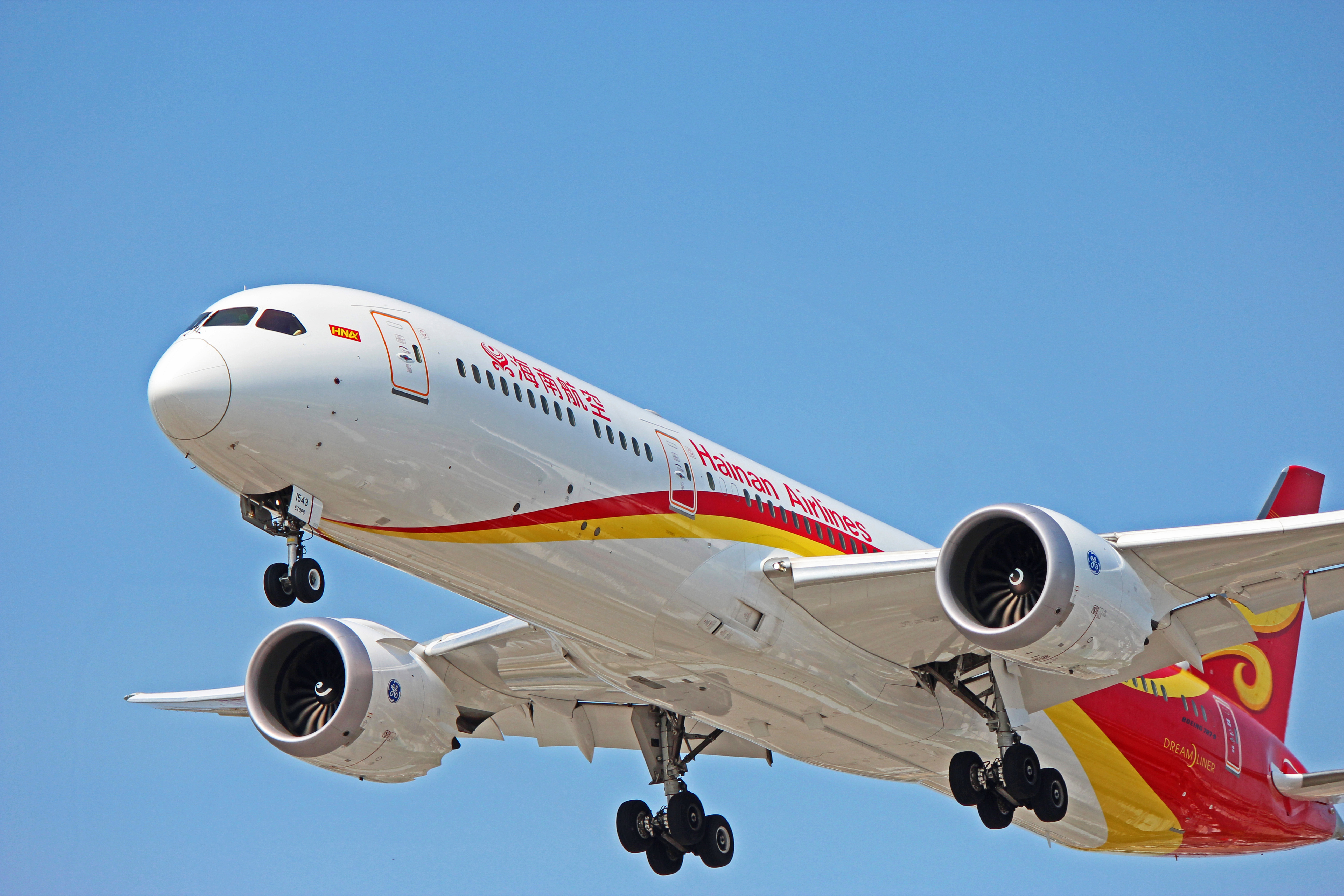 B-1543: Hainan Airlines Boeing 787-9 Dreamliner at Toronto ...
