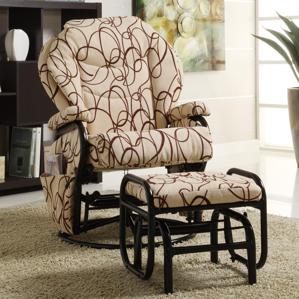 Armless Swivel Accent Chair