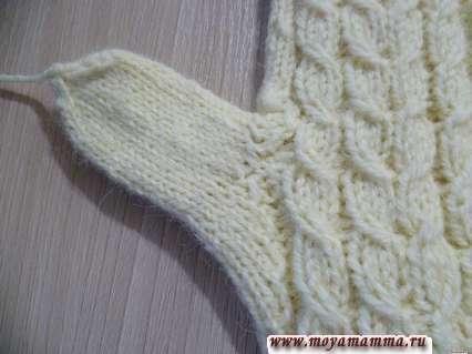 คำอธิบาย Knitting Vechers
