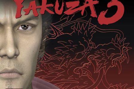 yakuza is a delicious treat for food obsessives yakuza la pente exterior food cabaret club returns in yakuza kiwami features japanese porn yakuza kiwami