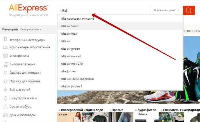 چگونگی پیدا کردن مارک های AliExpress
