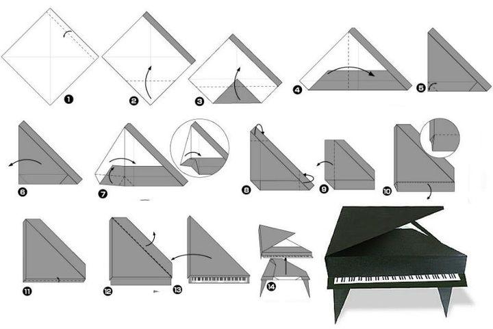 Фортепиано-оригами фазасы
