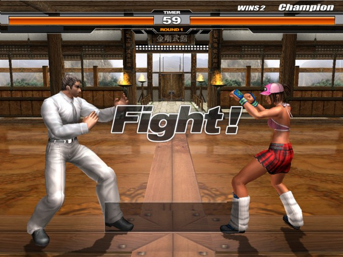 Fighting Games   All About Fighting Games Characteristics of Fighting Games