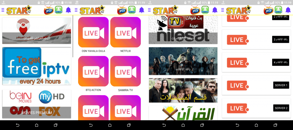 Star TV APK[LATEST] 2020 2