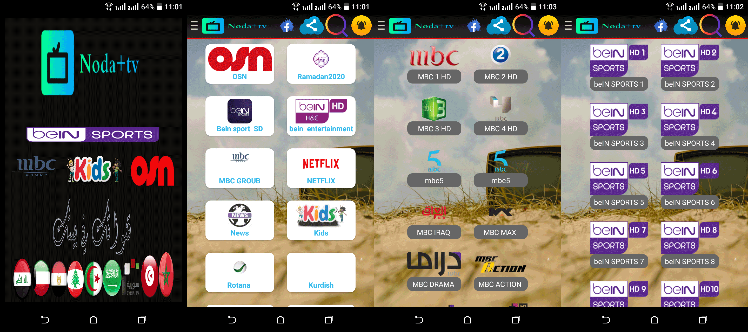 Noda+Tv v1 APK [Latest] 2020 2