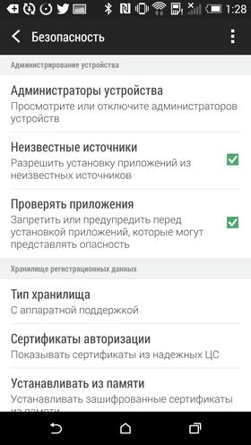 Чайник_21-03