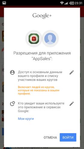 Чайник_25-09