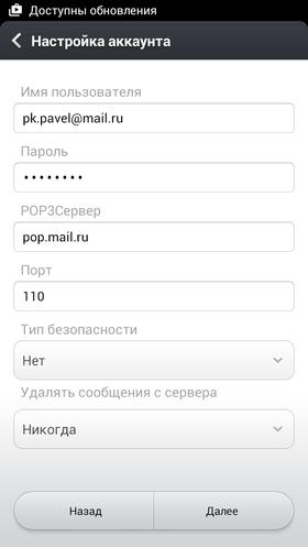 Kentle_31-01