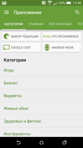 Android_tela_1-11