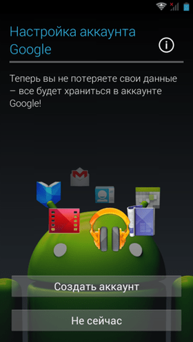 Android_dela_1-24