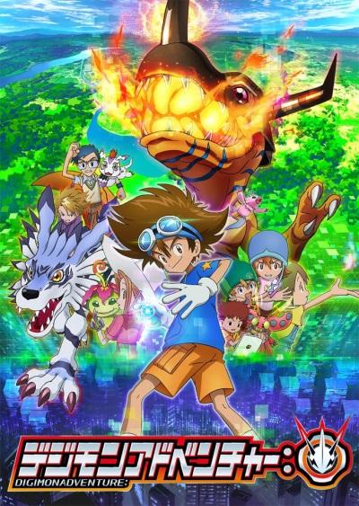 Digimon Adventure (2020) Episode 44