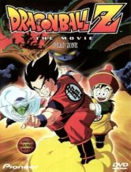 Dragon Ball Z Movie 01: The Dead Zone (Dub)