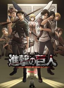 Shingeki no Kyojin Season 3 (Dub)