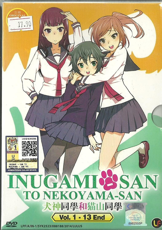Inugami-san to Nekoyama-san Special
