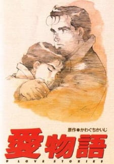 Ai Monogatari: 9 Love Stories