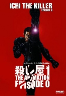 Ichi The Killer: Episode 0 (Dub)