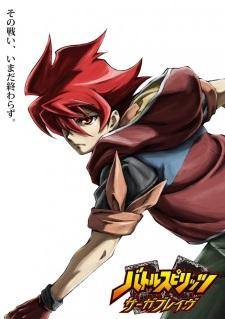 Battle Spirits: Saga Brave