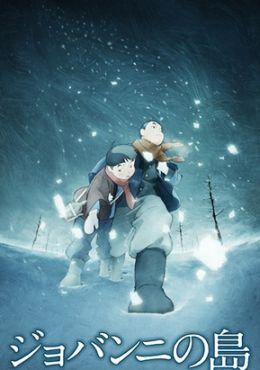 Giovanni no Shima — AnimeFLV