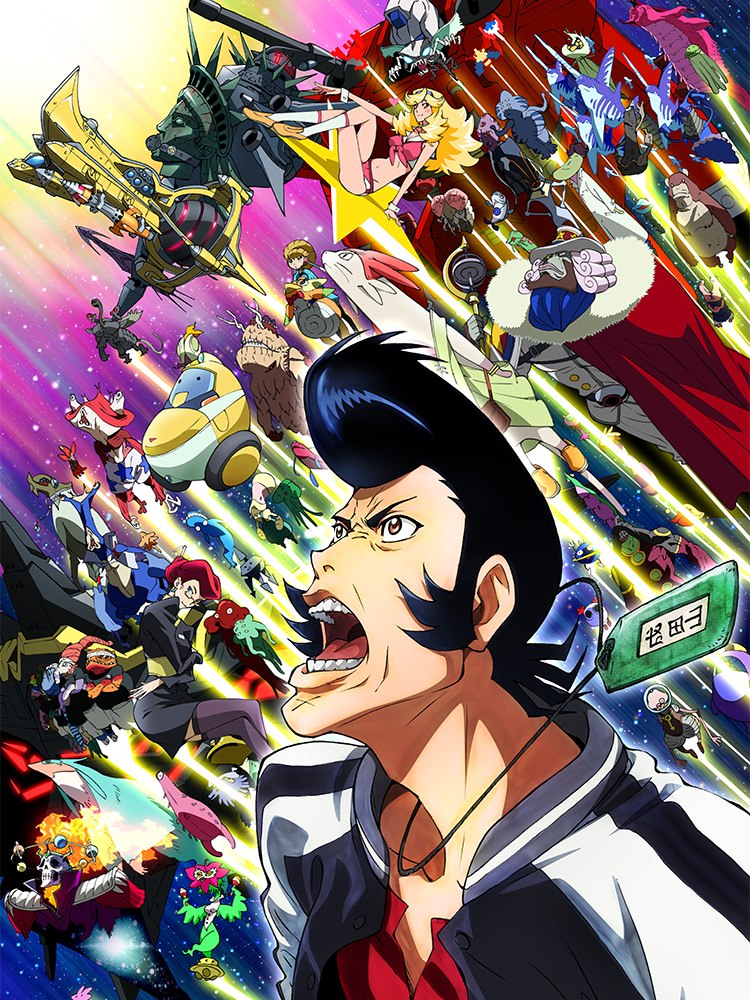 "Seneste trailer for ""Space☆Dandy"""