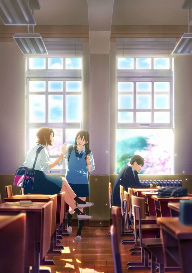 Let Me Eat Your Pancreas anime film info