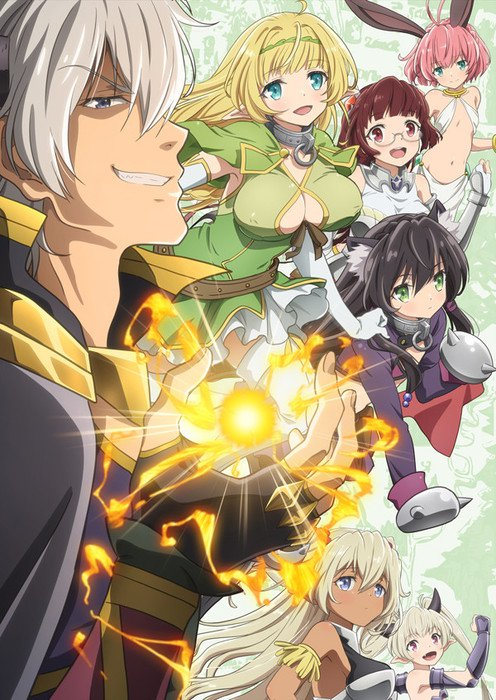 How NOT to Summon A Demon Lord Anime Trailer