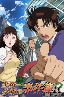 Kindaichi Shounen no Jikenbo Returns 24