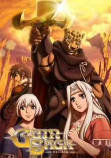 Guin Saga 6