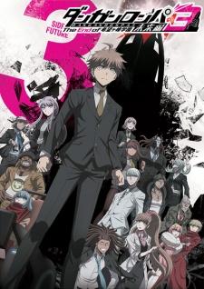 Danganronpa 3: The End of Kibougamine Gakuen - Mirai-hen 12