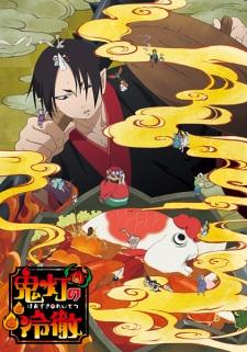 Hoozuki no Reitetsu 2nd Season 14