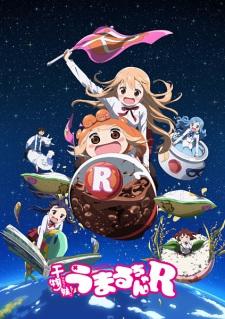 Himouto! Umaru-chan R 13