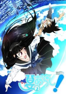 Natsu no Arashi! 11